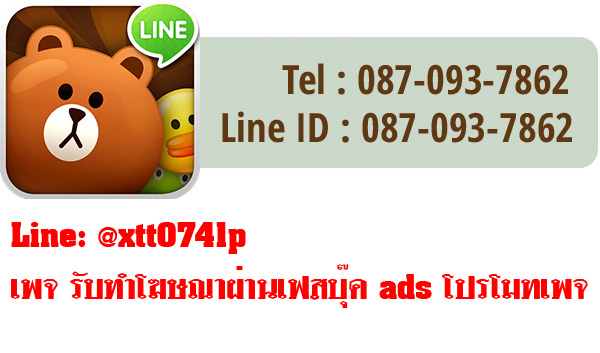 http://line.me/ti/p/%40xtt0741p
