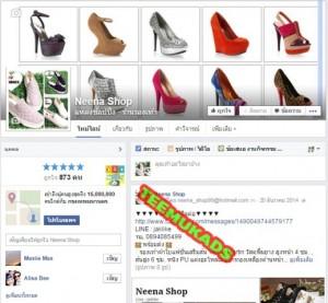 neena-shop-โฆษณาโพส